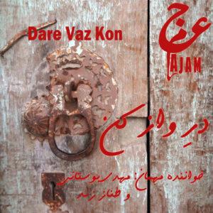 dare-vaz-kon-1400-x-1400-with-english