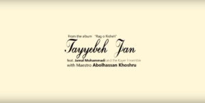 tayyebeh jan ajam music official video clip